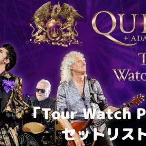 クイーン+アダムランバート「Tour Watch Party」セットリスト紹介!