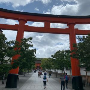 京都一周トレイル東山コース〜久々伏見稲荷大社の千本鳥居もゆっくり歩けた