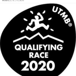 龍馬脱藩トレイルレースは開催予定です!