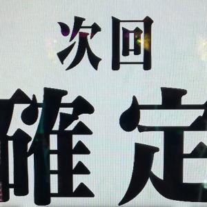 CODE777発動!!【パチスロ ヱヴァンゲリヲンAT777】