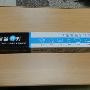 USB LED クールホワイト オン/オフスイッチ LEDライト USB接続式バーライト 防湿庫内照明自作<DIY>
