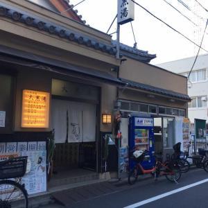 銭湯のイメージが変わる!東京のオシャレ銭湯~東京下町編