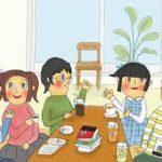 オトナ女子のコンセプト型シェアハウスに参加する方法