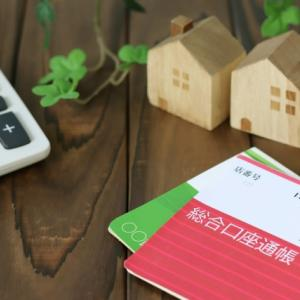 自宅の空き部屋をシェアする前の確認事項と運営形態の決め方