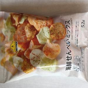 Seafood Flavored Thin Cracker