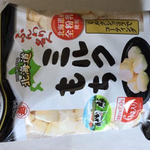 Fluffy Rice Snack Inside, Crunchy Milk Chocolate Outside