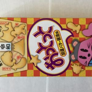 Soy Sauce Flavored Sea Animals Shaped Thin Cracker With New Year Lucky Charm
