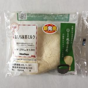 Soft Bread With Milk & Matcha Cream and Rice Cake Filling