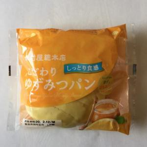 Yuzu & Honey Bread