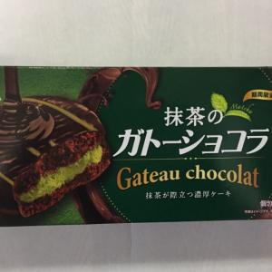 Green Tea Cream Sanded Chocolate Covered Soft Cake