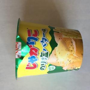 Stick Shaped Potato Snack Comes In Nori-Shio (sea vege & salt) & Butter Flavor