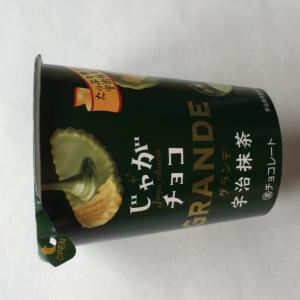 Potato Chips Covered With Green Tea Flavored Chocolate