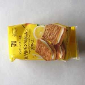 Lemon & Honey Flavored Cereal Bar With White Chocolate Cream
