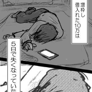 【NEW】「リプレイタイム」(蜂谷さん25)