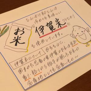 【お弁当 三重県鈴鹿市 とんかつ和とん】当店のお弁当のお米は、伊賀米こしひかりを使用しています