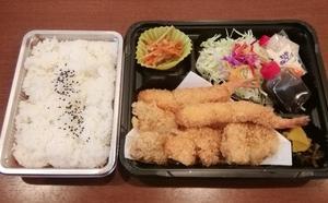 【お弁当 三重県鈴鹿市 とんかつ和とん】盛り合わせ弁当(ヒレカツ・エビフライ)¥1200