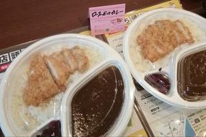 【今日の晩御飯で悩んでいる方へ】おいしい和とんの弁当やちょっとおかず300円はいかがですか? おいしいかつカレーもあります