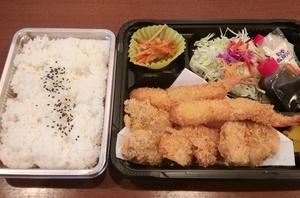【お弁当 三重県鈴鹿市 とんかつ和とん】お腹いっぱい盛り合わせ弁当  ¥1200