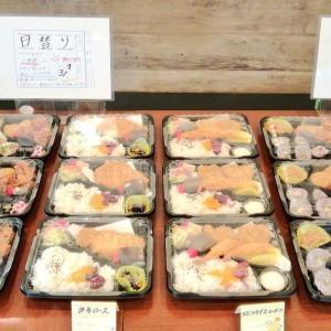 鈴鹿テイクアウト 三重県鈴鹿市とんかつ和とんただいまテイクアウトのみの営業となっております。