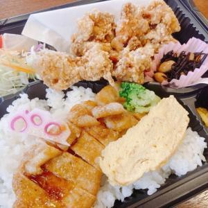 今日の日替わり弁当ご注文はおひとつから承ります。おうちで職場でまとめ買いにも #鈴鹿テイクアウト #和とん