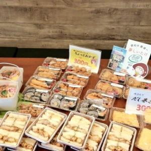 サンドイッチ毎日販売中お値打ち価格にて #鈴鹿テイクアウト #和とん