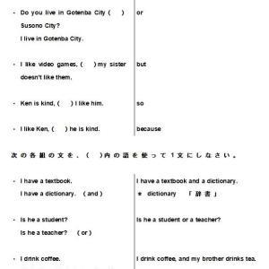 接続詞(PARTⅠ)