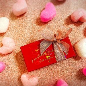 バレンタインデーに食べたい
