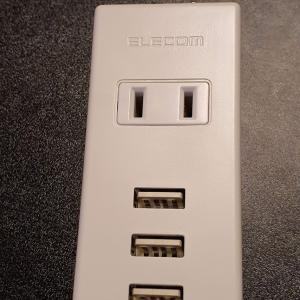 エレコム USB 電源 充電器