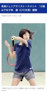 テニスの鍛錬期