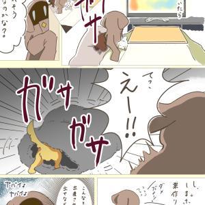 犬の多頭飼い暮らし漫画:第10話「パピーズ3姉妹が生まれるまで⑥」【愛犬の出産物語】