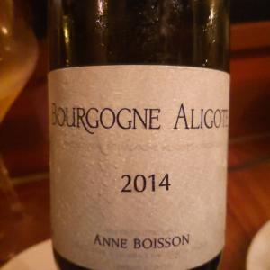 オーダーワイン♪ 2014 ブルゴーニュ・アリゴテ アンヌ(ピエール)・ボワソン