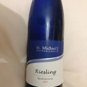 ドイツワイン モーゼンランド セント・ミハエル リースリング