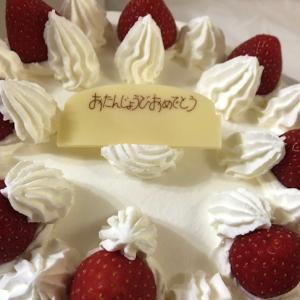 ボスからの誕生日プレゼント