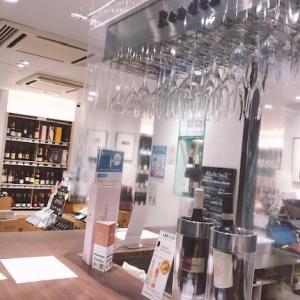 千代田区 ワインショップ エノテカ 東京駅グランスタ丸の内店