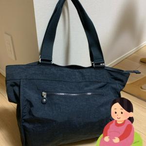 出産の準備 〜入院バッグ〜