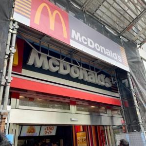 やっぱりあの味が食べたい!マクドナルド豊洲駅前店でのオンライン注文でお持ち帰りをやってみました
