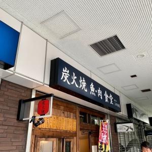 勝どきビュータワーの炭火焼屋さん「こがね屋 勝どき」でおいしい西京焼きの定食ランチをいただく