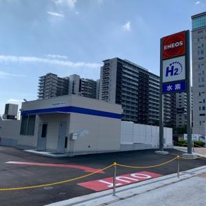 2020年10月12日にENEOSの「東京晴海水素ステーション」が晴海四丁目にオープンしました