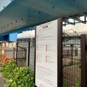 晴海大橋の下にあります!晴海臨海公園のドッグラン施設「わんわん広場」を見てきました