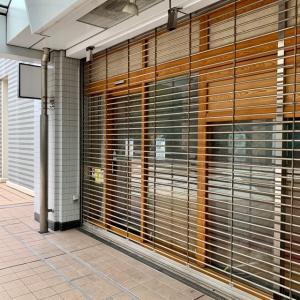 晴海トリトンスクウェア2Fの「杵屋」が2020年10月31日に閉店しておりました。