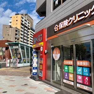 勝どき駅前交差点のフジカラーショップが閉店、跡地に2020年11月27日に「保険クリニック」が開店