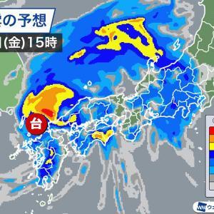 【速報】宮崎県宮崎市の一部に台風14号の影響で緊急安全確保(レベル5)が発出されました