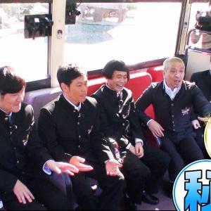 日本テレビが大みそか15年放送の笑ってはいけないシリーズを休止!