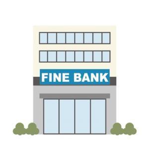 金融庁がみずほ銀行のシステム管理