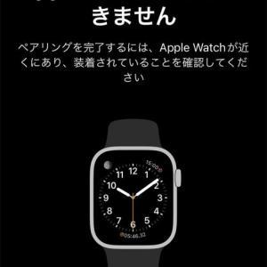 iPhoneとApple Watchのペアリングに失敗したときの対処方法