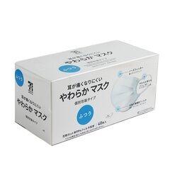 【新型肺炎】マスク品薄 amazonで価格高騰 通常価格の16倍