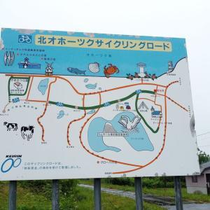バテバテ自転車旅 北海道17日目猿払村