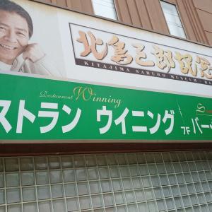 バテバテ自転車旅北海道21日目 はるばる来たぜ函館ぇ〜