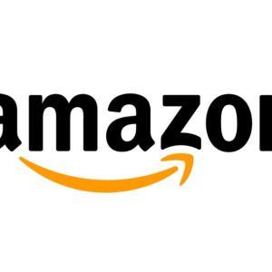 Amazonアソシエイト(旧Amazonアフィリエイト)から怖いメールが来たよ