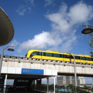 仁川空港から無料の磁気浮上鉄道(リニアモーターカー 자기부상철도 Maglev)に乗って龍遊(ヨンユ 용유)の海を見て来ました